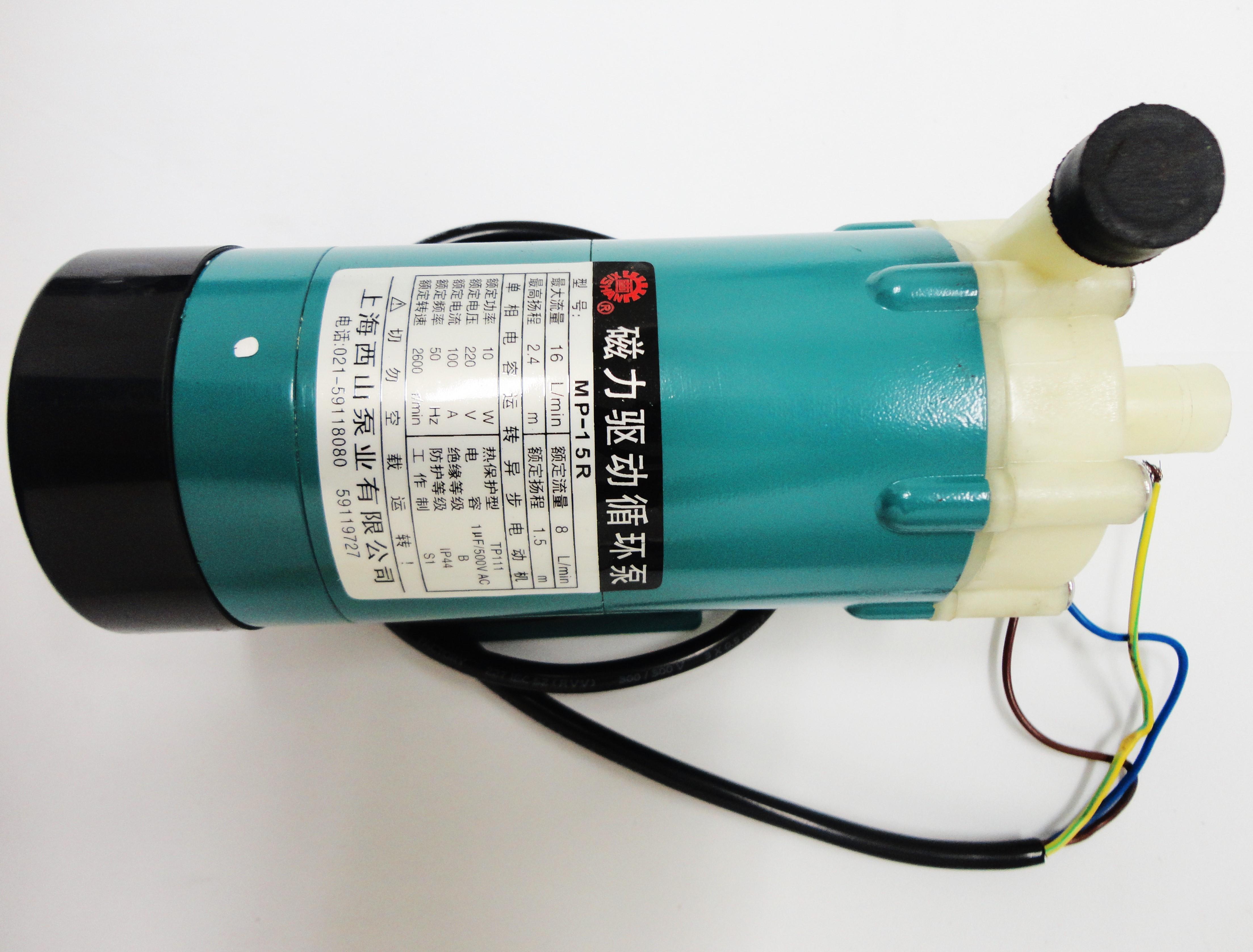 Bomba de Circulação de Fluxo usada na máquina de solda HONGREAT / NOUSSTAR