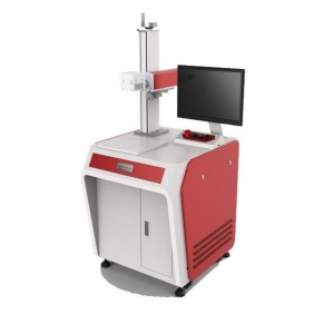 Máquina de marcação a Laser - Laser Marking Machine - LMW20